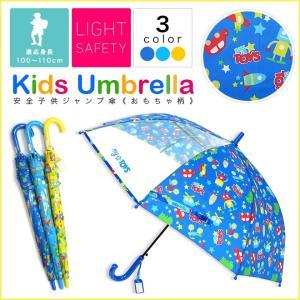 傘 キッズ 透明窓付 おもちゃ柄  長傘 雨傘 ワンタッチ ジャンプ かわいい 子供傘 story-web