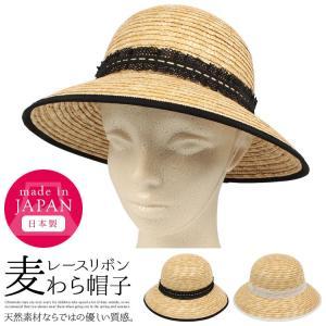 帽子 キッズ 麦わら帽子 レースリボン 日本製|story-web