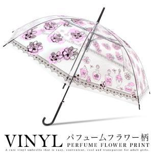 ビニール傘 おしゃれ ジャンプ傘 レディース かわいい かさ カサ|story-web