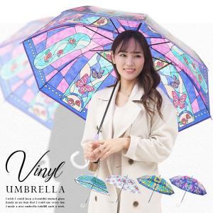 傘 ステンドグラス レディース  ビニール傘 おしゃれ ジャンプ傘 かわいいの画像