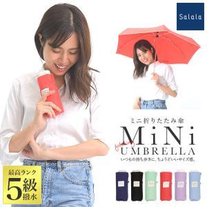 折りたたみ傘 レディース かわいい 軽量 超撥水 おしゃれ グラスファイバー  Salala|story-web