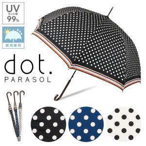 日傘 晴雨兼用 UVカット率99% ジャンプ レディース