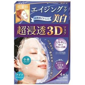 肌美精 超浸透3Dマスクエイジングケア(美白) 4枚