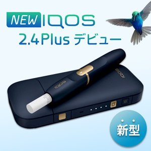アイコス IQOS 2.4 Plus 本体キッ...の関連商品1