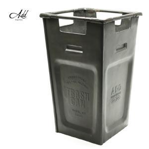 ゴミ箱 ごみ箱 おしゃれ 金属 アメリカン レトロ アンティーク Goody Grams Add METAL TRASH CAN|stoutfitters