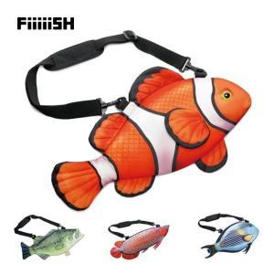 バッグ ショルダーバッグ クッション かばん 魚グッズ FiiiiiSH FISH BAG|stoutfitters