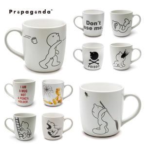 マグカップ コップ キャラクター ホワイト 食器 キッチン雑貨 キッチン用品 おしゃれ プロパガンダ PROPAGANDA MUG CUP stoutfitters
