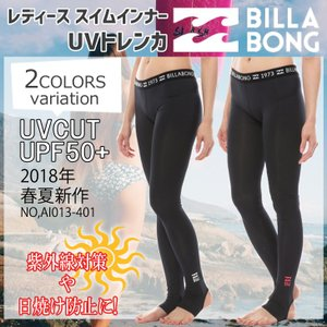 18 BILLABONG ビラボン スイムインナー UVトレンカ レギンス 日焼け対策 レディース ...