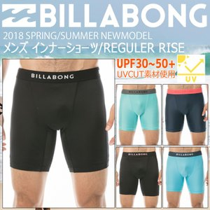 18 BILLABONG ビラボン インナーパンツ アンダーショーツ メンズ 2018年モデル 品番 AI011-490 日本正規品|stradiy