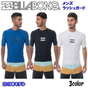 19 BILLABONG ビラボン ラッシュガード 半袖 Tシャツ メンズ UPF50+ 2019年春夏新作 日焼け対策/擦れ防止 品番 AJ011-850 日本正規品|stradiy