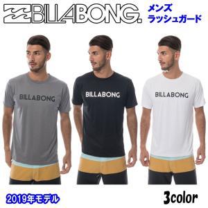 19 BILLABONG ビラボン ラッシュガード Tシャツ 半袖 メンズ 2019年春夏新作 日焼け対策/擦れ防止 品番 AJ011-856 日本正規品|stradiy