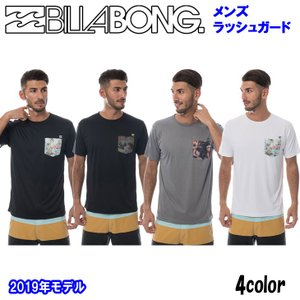 19 BILLABONG ビラボン ラッシュガード ポケットTシャツ 半袖 UPF50+ ポリTシャツ メンズ 2019年春夏新作 品番 AJ011-858 日焼け対策/擦れ防止 日本正規品|stradiy