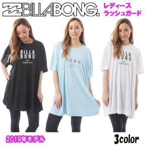 19 BILLABONG ビラボン ラッシュ Tシャツ ワンピース UPF50+ ラッシュガード レディース 2019年春夏新作 品番 AJ013-859 日焼け対策/擦れ防止 日本正規品|stradiy