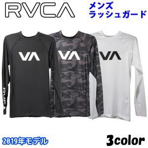19 RVCA ルーカ 長袖ラッシュガード メンズ SPORT RASHGUARD 2019年春夏 品番 AJ041-854 日本正規品 stradiy