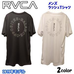 19 RVCA ルーカ ラッシュガード Tシャツ 半袖 メンズ PIN AROUND SS 品番 AJ041-856 2019年春夏新作 日本正規品|stradiy