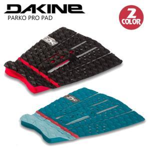 DAKINE ダカイン デッキパッド パーコ プロ パッド 3ピース トラクションパッド サーフィン 品番 AJ237-808 日本正規品 stradiy