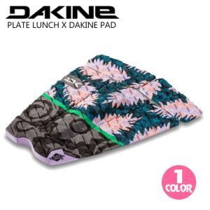 DAKINE ダカイン デッキパッド プレート ランチ X パッド 5ピース トラクションパッド サーフィン 品番 AJ237-810 日本正規品 stradiy