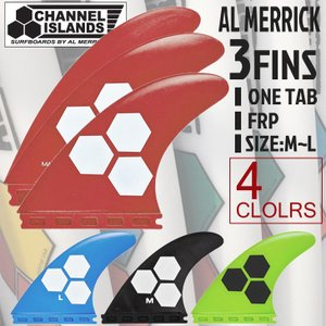 Channel Islands Al Merrick チャンネル アイランド アルメリック FRP 3FIN ONETAB Future フューチャーフィン トライフィン|stradiy