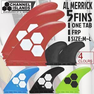 Channel Islands Al Merrick チャンネル アイランド アルメリック FRP 5FIN ONETAB Future フューチャー トライクワッドフィン|stradiy