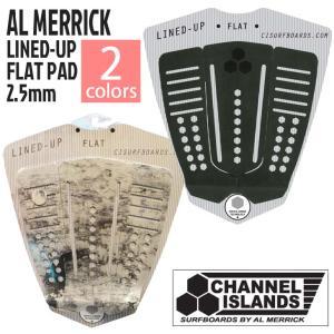 Channel Islands Al Merrick チャンネル アイランド アルメリック デッキパッド ラインドアップ アーチ 3ピース LINED-UP FLAT 2.5mm stradiy