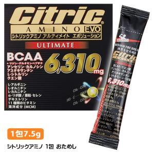 シトリックアミノ アルティメイト エボリューション お試し 1包 7.5g 粉末 パウダー アミノ酸 BCAA シトルリン 筋力アップ スポーツ 日本正規品|stradiy