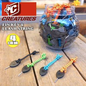 CREATURES クリエイチャー フィンキー & リーシュストリング クリエーチャー リーシュ サーフィン クリエーチャー FIN KEY & LEASH STRING 日本正規品|stradiy