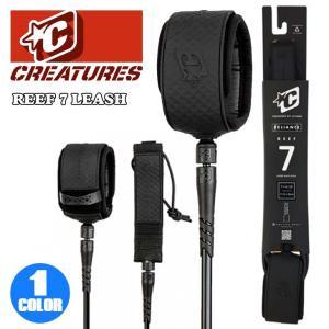 CREATURES クリエイチャー リーシュコード リッシュコード ビッグウェーブ リーフ7 REEF 7 NSC 7フィート ブラック パワーコード サーフィン用 日本正規品|stradiy
