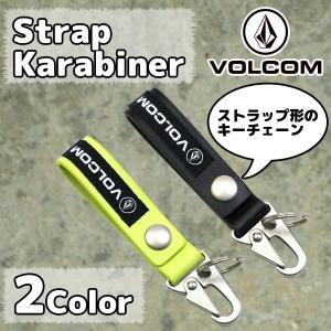 2018年 VOLCOM(ボルコム) ストラップカラビナ キーチェーン キーリング キーホルダー 日本正規品 品番:D67318JB|stradiy