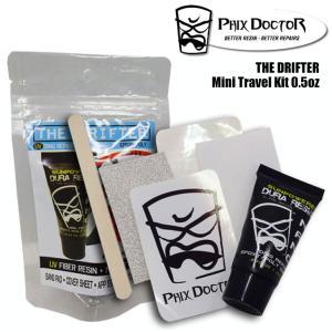Phix Doctor 0.5oz DURA REZN サーフボードリペア剤 PU&EPS両方OK 紫外線硬化 樹脂 ソーラーレジン THE DRIFTER Mini Travel Kit|stradiy