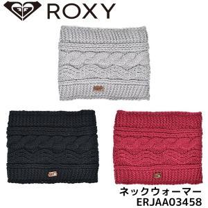 2018-2019年 ROXY(ロキシー) ネックウォーマー 日本正規品 品番ERJAA03458|stradiy