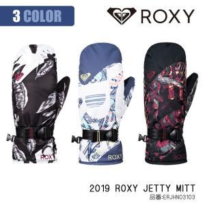 2019年 ROXY(ロキシー) WINTER スノーボード グローブ ミトン ROXY JETTY MITT スノボ スキー レディース 品番:ERJHN03103 日本正規品|stradiy