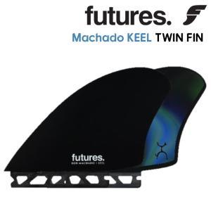 Futures. フューチャー フィン Rob Machado ロブ・マチャド KEEL キール TWINFIN ツインフィン 日本正規品|stradiy