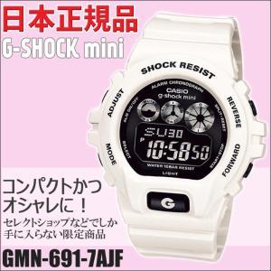 送料無料 日本正規品 GMN-691-7AJF カシオ CA...