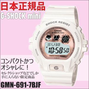 送料無料 日本正規品 GMN-691-7BJF カシオ CA...