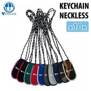 ignite イグナイト キーケース キーカバー Keychain Necklece 品番 010261300018|stradiy