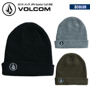 19 VOLCOM ボルコム スノー ニットキャップ ニット帽 ビーニー 帽子 ロゴ メンズ 201...