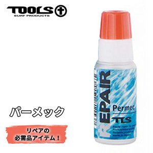 TOOLS TLS トゥールズ 硬化剤 サーフボード修理剤 リペア 樹脂硬化剤|stradiy