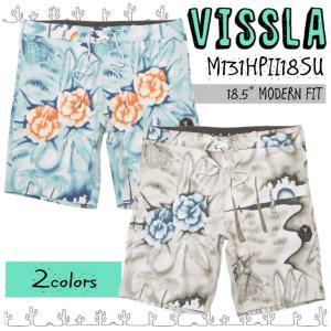 VISSLA ヴィスラ ボードショーツ レングス18.5インチ メンズ ピナ アイランド Pina Island Boardshorts 2018年春夏モデル 品番 M131HPII18SU|stradiy