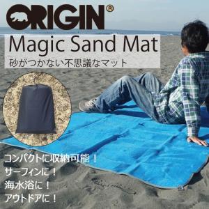 足についた砂や風でビーチマットが砂だらけでイライラ… そんな経験ありませんか? マジックサンドマット...