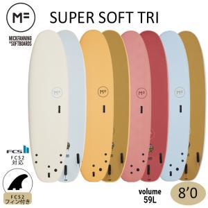 ミックファニング ソフトボード サーフボード SUPER SOFT TRI 8'0 スーパーソフトト...