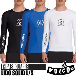 VOLCOM ボルコム ラッシュガード 長袖 サーフTシャツ 日焼け対策 擦れ防止 L/S LIDO SOLID 品番 N0311900|stradiy