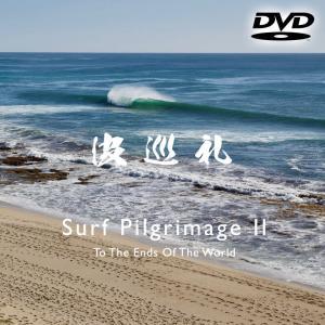 新品サーフィンDVD SURFDVD 波巡礼(なみじゅんれい)|stradiy