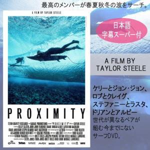新品サーフィンDVD PROXIMITY(プロキシミティ) TAYLOR STEELE テイラー・スティール4年振りの最新作|stradiy