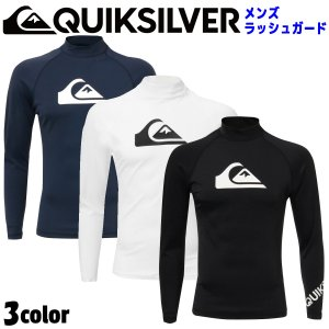 QUIKSILVER クイックシルバー ラッシュ 長袖 プルオーバーラッシュガード メンズ 2018年春夏モデル 品番 QLY181000|stradiy