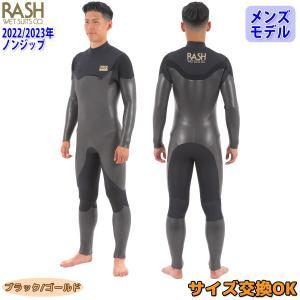即日出荷!【18-19 RASH WET SUITS CO.(ラッシュ ウェットスーツ) 日本正規品...