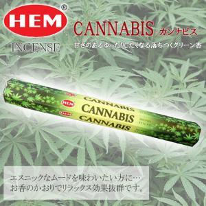 CANNABIS(カナビス/カンナビス) お香 インド香 スティックタイプ バリ・アジアン雑貨 HEM社(ヘム)|stradiy