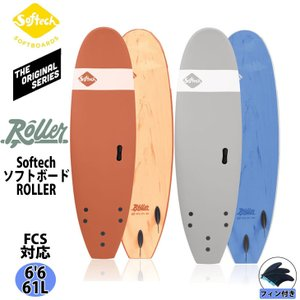 """Softech SOFTBOARDS ソフテック ROLLER ローラー 6'6"""" ソフトボード フ..."""