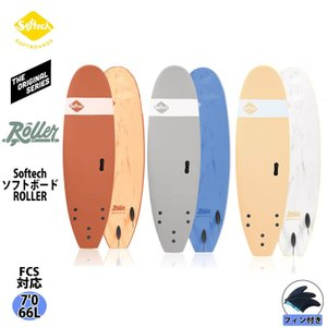 """Softech SOFTBOARDS ソフテック ROLLER ローラー 7'0"""" ソフトボード フ..."""