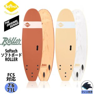 """Softech SOFTBOARDS ソフテック ROLLER ローラー 7'6"""" ソフトボード フ..."""