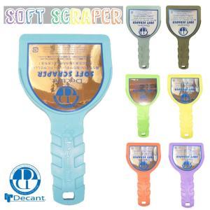 DECANT デキャント SOFT SCRAPER ソフトスクレーパー WAX剥がしに|stradiy